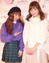 1stフルアルバム『FIRST KISS』発売記念イベントを行ったMACO(右) (C)ORICON NewS inc.