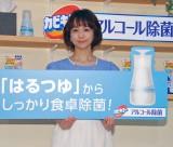 「私もPERFECT主婦を目指したい」と福田萌 (C)ORICON NewS inc.