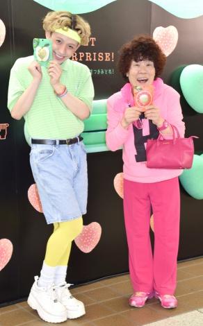 (左から)りゅうちぇる、林家ペー=『ジュレピュレ ミステリータッチ』発表会 (C)ORICON NewS inc.