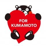 小山薫堂氏が立ち上げた「くまモン募金箱」のシンボルデザイン