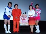 トークイベントに参加した(左から)トップリードの和賀勇介、三ツ矢雄二、日高のり子、トップリードの新妻悠太 (C)ORICON NewS inc.
