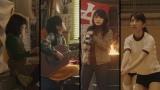 写真左から渡辺麻友、山本彩、向井地美音、柏木由紀=AKB48の44thシングル「翼はいらない」MVより(C)AKS