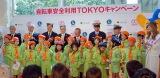 『自転車安全利用TOKYOキャンペーン』キックオフイベントに出演した吉澤ひとみ(右端)と東京交通少年団の子どもたち (C)ORICON NewS inc.