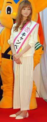『自転車安全利用TOKYOキャンペーン』キックオフイベントに出演した妊娠6ヶ月の吉澤ひとみ (C)ORICON NewS inc.