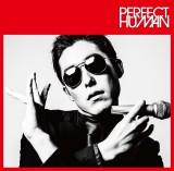 オリラジ率いるRADIO FISH「PERFECT HUMAN」