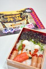 『ニコニコ超会議2016』で販売された『ホラー弁当』(税込1200円) (C)oricon ME inc.