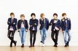 新メンバーの藤守怜生(右から2人目)が加入した風男塾