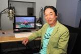 テレビ朝日『世界の車窓から』が放送1万回を達成。初回からナレーターを務めてきた俳優の石丸謙二郎(C)テレビ朝日