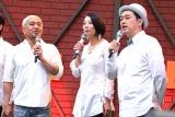 DVD発売直前イベントに出席した(左から)松本人志、小池栄子、設楽統 (C)ORICON NewS inc.