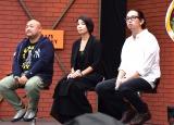DVD発売直前イベントに出席した(左から)丸山ゴンザレス、ヨシダナギ、佐藤健寿 (C)ORICON NewS inc.