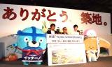 映画『TSUKIJI WONDERLAND(築地ワンダーランド)』のトークイベントも開催 (C)ORICON NewS inc.