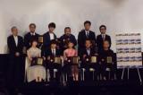 授賞式に登壇した受賞者