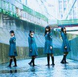 欅坂46のデビューシングル「サイレントマジョリティー」初回盤B