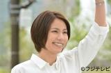 松下奈緒主演ドラマ『早子先生、結婚するって本当ですか?』に佐藤アツヒロが出演