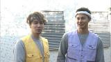 タレントのJOY(左)がABC・テレビ朝日系『大改造!!劇的ビフォーアフター』(5月15日放送)に初参戦。大の仲良しユージ(右)も出演(C)ABC