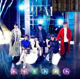 2PMのアルバム『GALAXY OF 2PM』が初登場1位