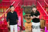 5月9日放送『なるみ・岡村の過ぎるTV』岡村隆史にサプライズでなるみが番組に復帰(C)ABC