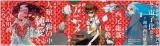 戯言シリーズアニメプロジェクト始動。東京・秋葉原駅改札内中2階コンコースにパノラマポスター掲出予定(5月9日〜5月15日)