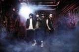7月10日のライブで解散することを発表したギルガメッシュ