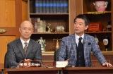 弁護士軍団の激論バトルにも参加 (C)日本テレビ