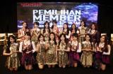 第3回JKT48総選挙アンダーガールズ(C)JKT48project