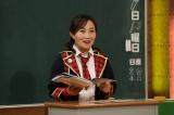 5月16日放送、テレビ朝日系『しくじり先生 俺みたいになるな!!』3時間スペシャルに物まねで大ブレークしたキンタロー。が登場(C)テレビ朝日
