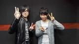 WEBラジオの第1回目ゲストは上村祐翔&増田俊樹
