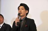 映画『シマウマ』の完成披露上映会に出席した福士誠治