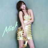 安室奈美恵のニューシングル「Mint」CD+DVD盤
