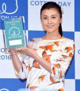 『COTTON USA AWARD 2016』を受賞した藤原紀香 (C)ORICON NewS inc.