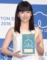 『COTTON USA AWARD 2016』授与式に出席した小芝風花 (C)ORICON NewS inc.