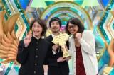 『第37回ABCお笑いグランプリ』7月中旬に開催決定。写真は前回(2015年1月開催)のチャンピオン、GAG少年楽団(C)ABC