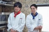 NHK・BSプレミアムで放送中のドラマ『最後のレストラン』第5回(5月24日放送)より。  (C)NHK
