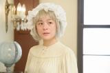 NHK・BSプレミアムで放送中のドラマ『最後のレストラン』第5回(5月24日放送)より。マリー・アントワネット(シルビア・グラブ)  (C)NHK