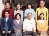 興収14億円を見込めるヒットになった『家族はつらいよ』(C)2016「家族はつらいよ」製作委員会