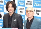 初共演の綾野剛(左)の印象を語った所ジョージ (C)ORICON NewS inc.