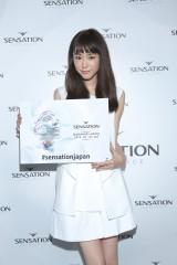音楽フェスティバル『SENSATION』プレスカンファレンスに登場した桐谷美玲