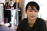 年下男性との秘めた恋を絶妙な心理描写で描く(C)NHK