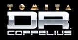 冨田勲さんの遺作として上演される『ドクター・コッペリウス』ロゴ