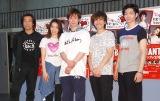 (左から)岸谷五朗、知念里奈、柿澤勇人、平間壮一、松下洸平 (C)ORICON NewS inc.