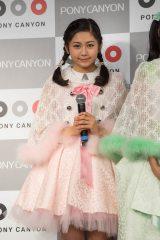 デビュー決定記者会見を行ったマジカル・パンチラインの浅野杏奈