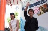 名古屋・大須商店街にて行われた映画『世界から猫が消えたなら』公開記念イベント