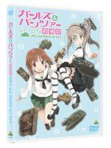 『ガールズ&パンツァー 劇場版』DVD(BCBA-4768)5月27日発売(C)GIRLS und PANZER Film Projekt