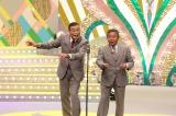 『第51回上方漫才大賞』史上最多4度目の大賞を受賞したオール阪神・巨人(C)関西テレビ