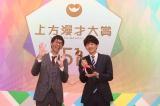 新人賞を受賞したコマンダンテ(C)関西テレビ