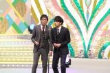 『第51回上方漫才大賞』新人賞を受賞したコマンダンテ(C)関西テレビ