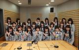 欅坂46がオールナイトニッポンに初挑戦