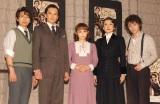 (左から)上山竜治、小西遼生、中川翔子、一路真輝、良知真次 (C)ORICON NewS inc.
