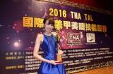 『第15回台湾国際ネイルコンテスト』に出場した南明奈