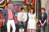 5月16日放送、MBS『痛快!明石家電視台』にいきものがかりがゲスト出演。明石家さんまとはテレビ初共演(C)MBS